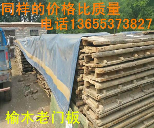 河池百年老榆木大梁价格