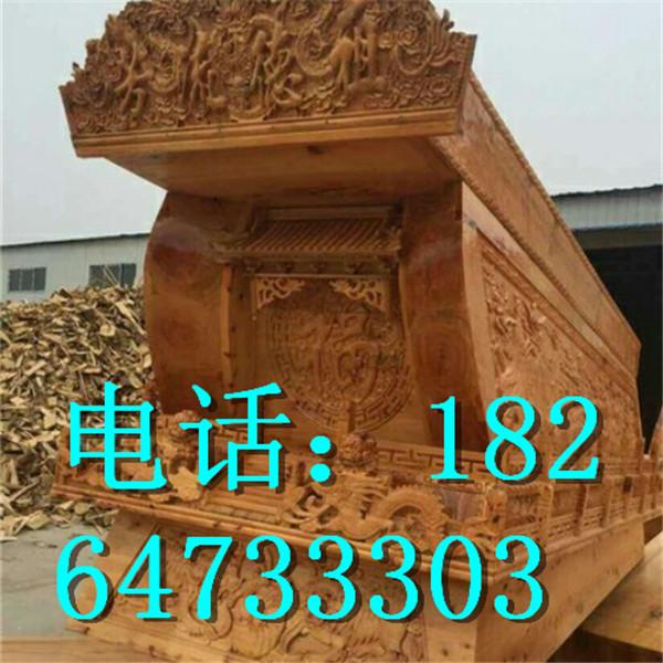 柏木棺材,松木寿棺,梧桐喜棺全精雕花出售高中低棺材