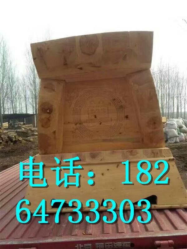 出售楠木棺材18264733303